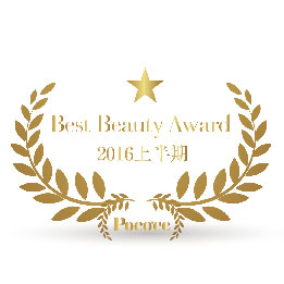 BEST BEAUTY AWARD
